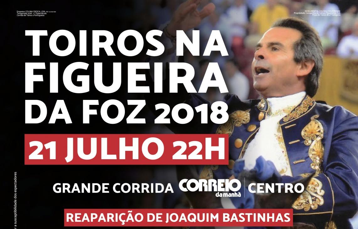 Depois do grave acidente, Joaquim Bastinhas reaparece nas arenas a 21 de Julho, na Figueira da Foz